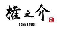 権之介ロゴ